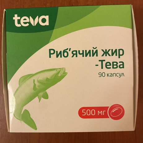 рыбий жир, omega 3