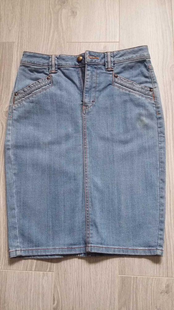 Spódnica jeansowa H&M 36 Lubień - image 1