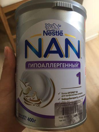 Смесь (новая) Nestle