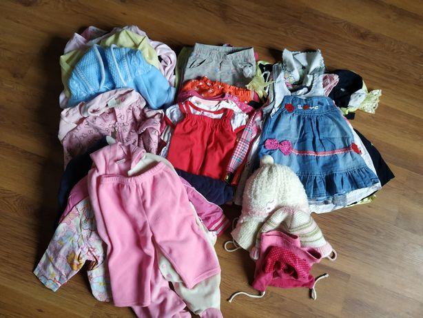 Zestaw ubranek dziecięcych rozmiar 80