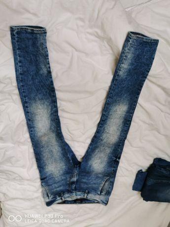 Spodnie męskie Guess Skinny fit