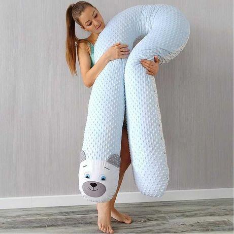 Подушка для беременных, вагітних, обнимашка подкова