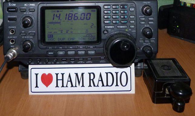 Продам ICOM - 746 +модем для работы в цифре