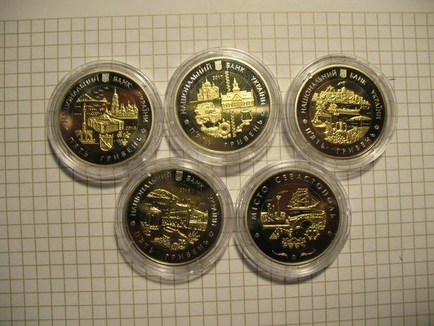 Монеты Украины области и города