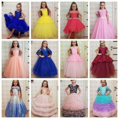 Платья детские нарядные в садик и выпускной, цены производителя.