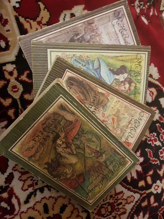 Книги:Волконский М.Н. Собрание сочинений в 4-х томах Одесса - изображение 1