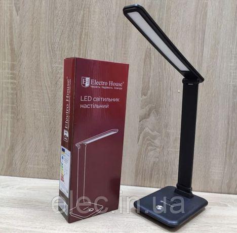 Настольный LED светильник Electro House 10W лампа настольная