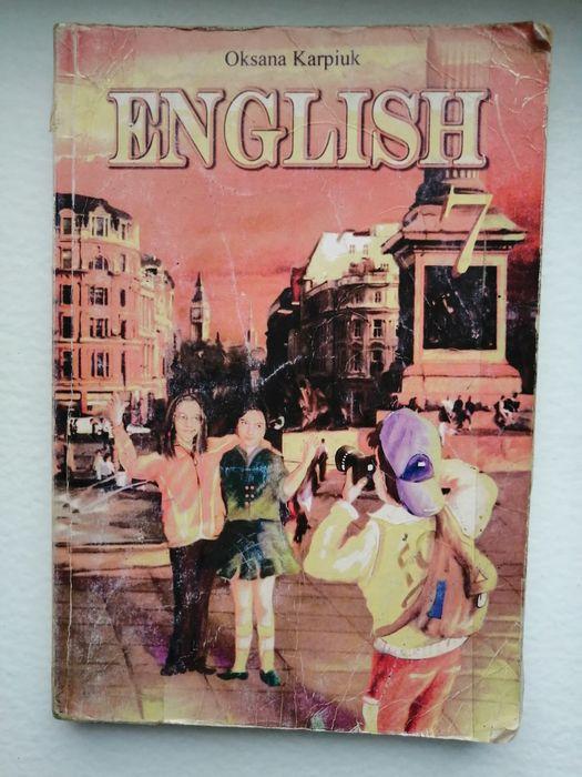 ENGLISH 7 (2007) Oksana Karpiuk Новая Каховка - изображение 1