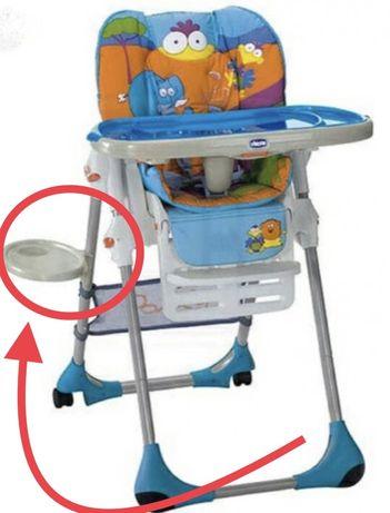 Подставка подстаканник на стульчик для кормления Chicco polly.