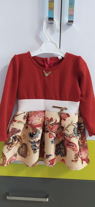 Плаття на 1 рочок, трикотажний костюм, флісова кофта Добромиль - изображение 1