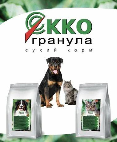 Сухие корма для собак и ЭККО- Гранула : Pet-food.com.ua