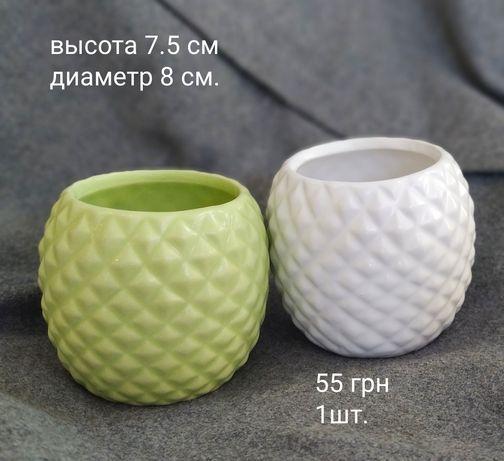 Горшок керамика маленький