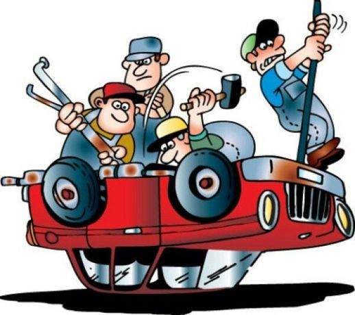 Выкуп авто, под ремонт