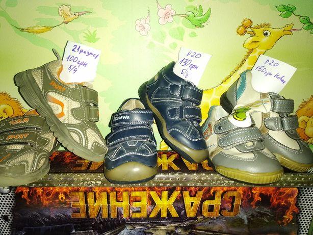 Детская обувь состояние новой
