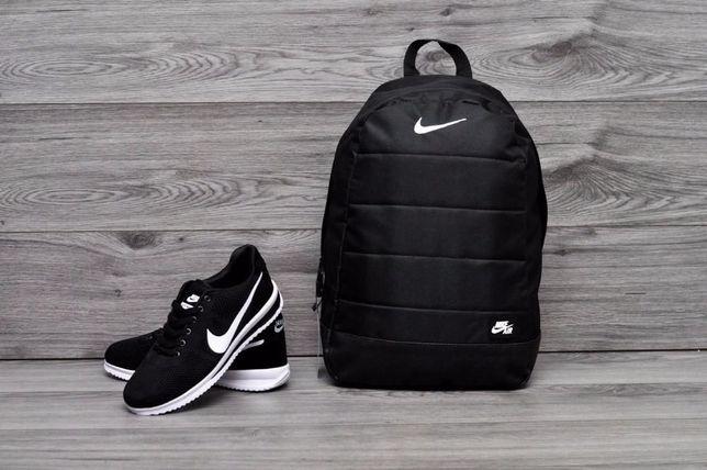 Рюкзак Nike спортивный городской мужской женский портфель