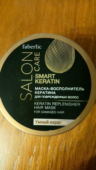 Maska do włosów faberlic