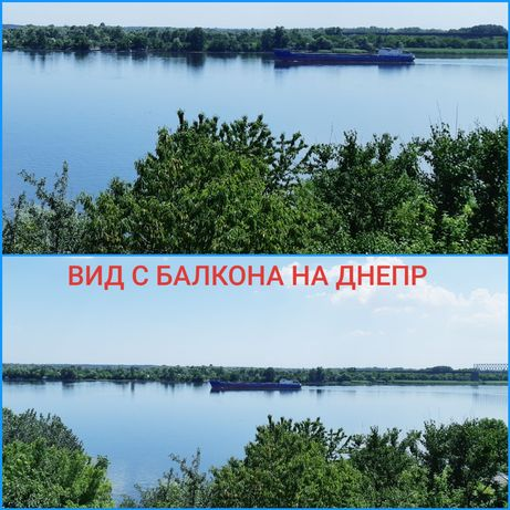 Дача на Днепре 7км от Херсона (после Антоновки р-н ж/д моста)