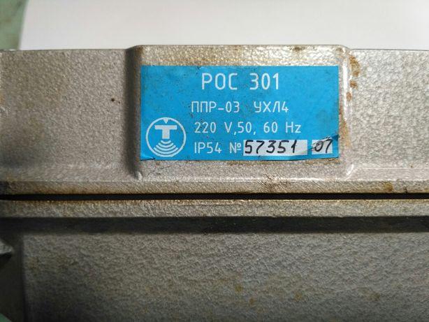 Рівнемір РОС  -   301