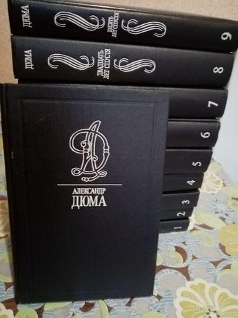 Продам 10 томник А. Дюма.
