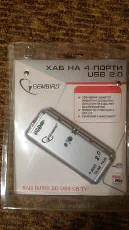 Мультипортовый адаптер Gembird UHB-C244 ( USB 2.0 хаб на 4 порта)