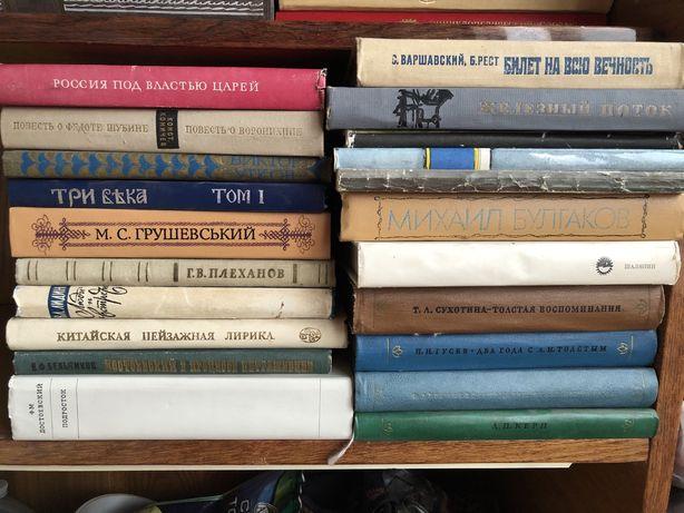Книги, живопись, искусство, литература, история