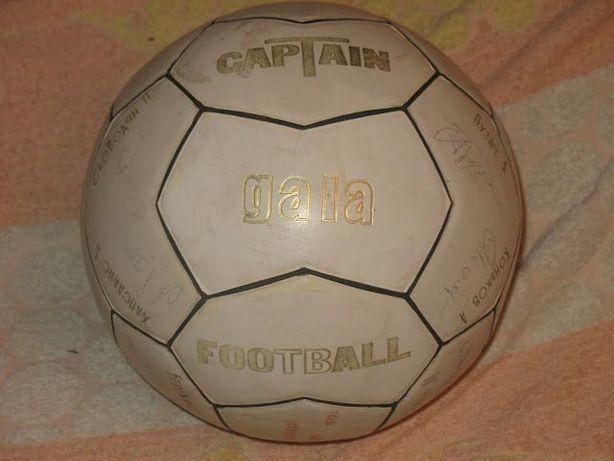 Футбольный мяч с подписями Динамо Киев 1979г.