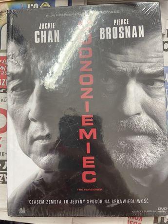 film DVD Cudzoziemiec