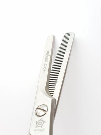 Ножницы немецкой компании solingen pfeilring