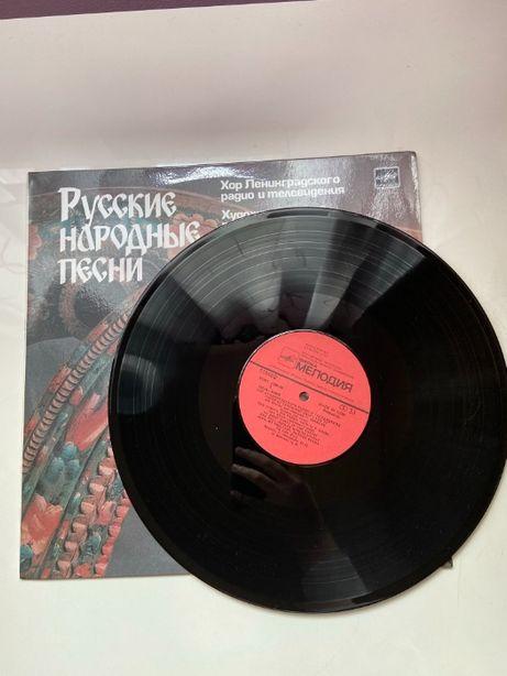 płyta winylowa russian folk songs