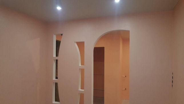 Комплексный ремонт квартир, офисов, домов, коттеджей