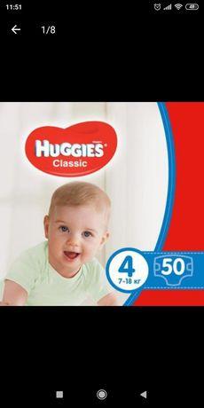 800 !Подгузник Huggies Classic 4 Jumbo 50 шт .