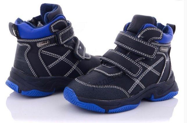 Ботинки детские Clibee (зима)