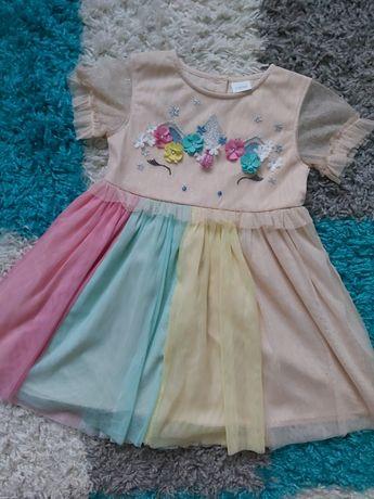 Poszukiwana sukienka next 98 zara h&m legi legginsy
