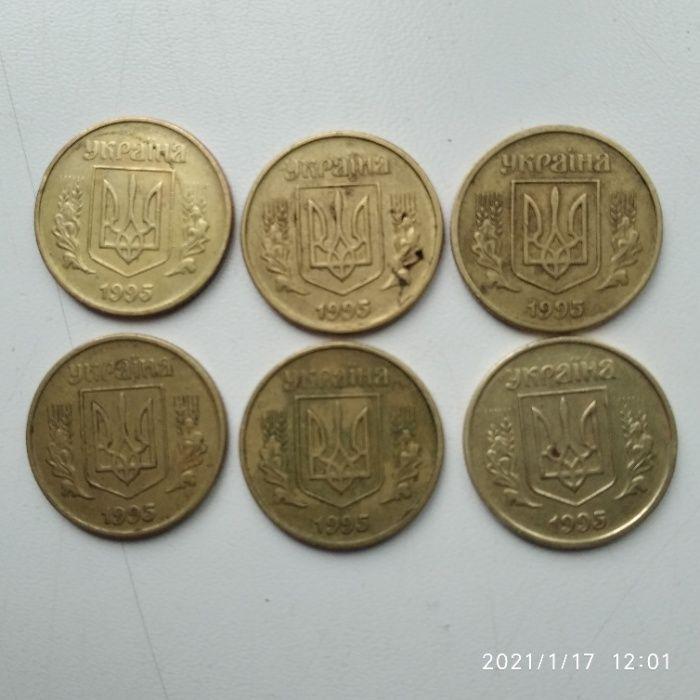 50 копеек 1995 г.- 6 шт. Мелитополь - изображение 1