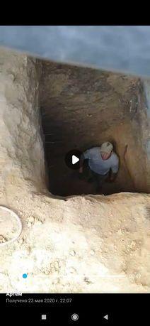 Копаю траншеи, ямы , приямки