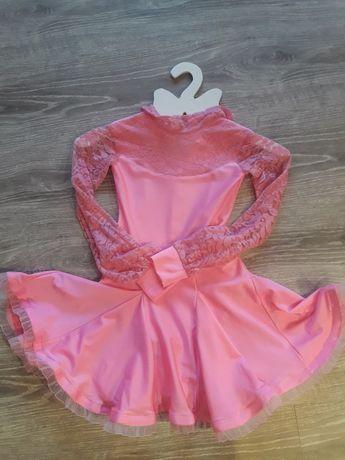 Бейсик.Плаття для бальних танців.