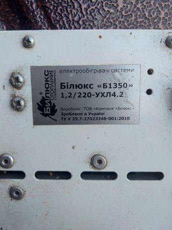 Електричний обігрівач Білюкс б 1360