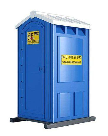 Wynajem toalet przenośnych - Olsztynek i okolice