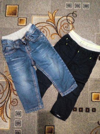 Теплые штаны 86 размер