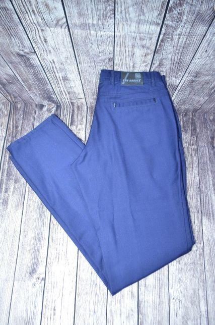 Синие классические брюки New Manner