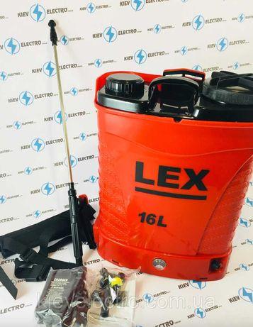 Опрыскиватель аккумуляторный LEX PROFI (16 л) 15 амп\час Чехия