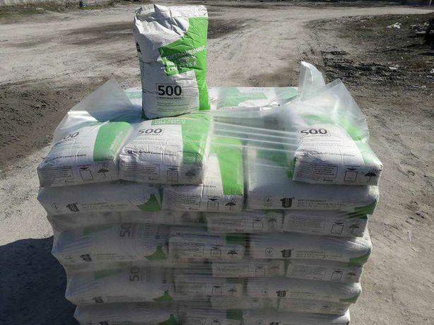 Цемент м500 д0, д20, м400, бетон, известь,известковый раствор,гарцовка