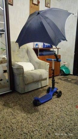 Зонт универсальный