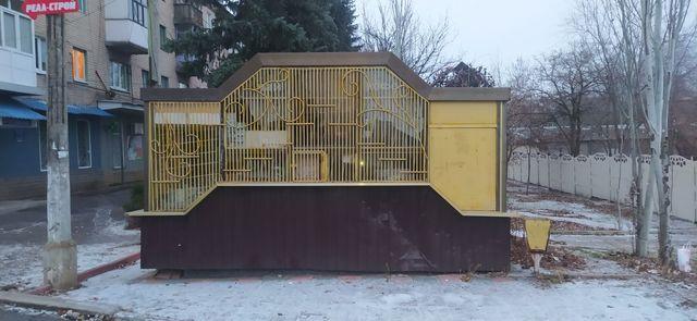 Продаётся земля с МАФом в центре города.