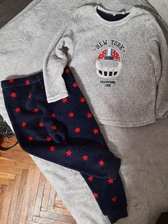 Піжама, пижама травка