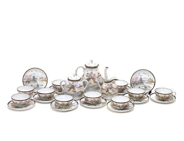 Serviço de Chá Século XIX Porcelana CHINESA