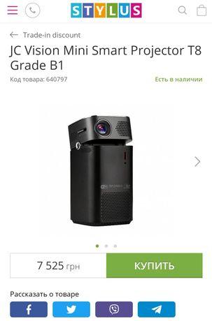 JC Vision Mini Smart Projector T8, hdmi, usb, WiFi, новый