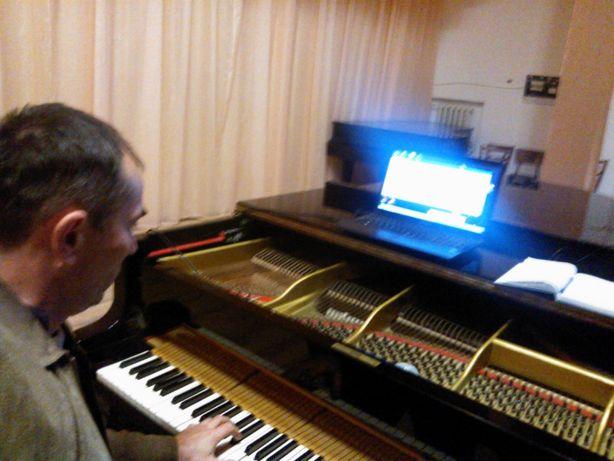 настройка фортепиано (пианино,рояль)