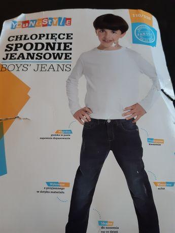 Nowe spodnie chłopięce