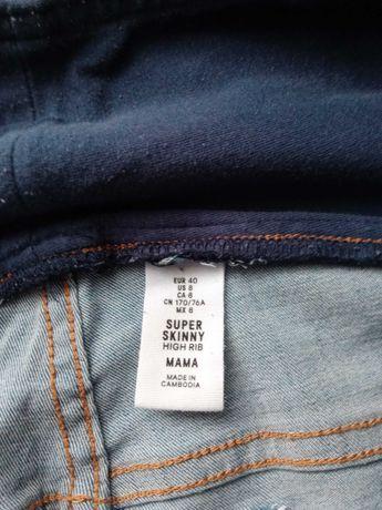 Jeansy ciążowe rozm.40